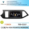 S100 Car GPS For Kia Picanto with GPS A8 Chipset 3 zone POP 3G/wifi BT 20 dics playing
