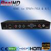 HDMI to VGA converter/ HDMI to 5.1 analog converter box/hdmi input to rca output