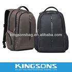 2014 trendy backpack bag, waterproof nylon backpack