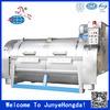 Large-scale commercial laundry equipment washing machine