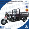 2014 china 200cc petrol three wheel motorcycle