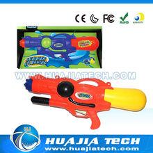 2014 Newest Summer toy toilet water gun for sale