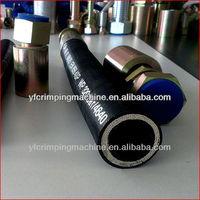 Yongfeng China brand names hydraulic hose