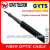 multimode 48 core optical fiber cable (GYTS)