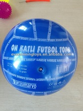 PVC basketball/kids toy ball/inflatable exercise ball