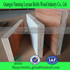 Glued laminated timber boards/decorative furniture board