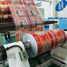 pre printed 35mm film roll printed packaging film pet pe laminated film