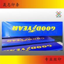 Flex mesh banner/ banner/ price flex banner printer