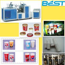 China advanced automatic Cup paper making machine