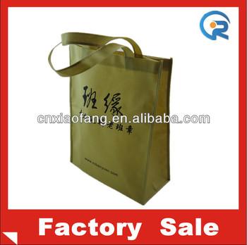 Foldable Simply Green Recycling Non Woven Bag
