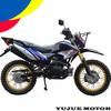 Chinese 250cc Motorcycles China Chongqing Motorcycle Factory
