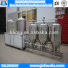 Mini Personal Home brewing equipment, Restaurant/bars Beer brewery suppliers and brewing system