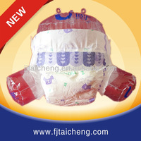 JC trade diaper wiht high quality and good wholesale prices