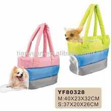 China pet dog sleeping bag bed