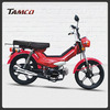 T49Q moped/gas moped with pedals/pedal mopeds