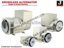 Brushless stamford alternator,diesel engine alternator ,UK technology alternators prices in india