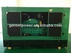 94 kva Silent Engine Emergency Diesel Generator 75 kw