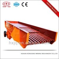 hot sale gzd850*3000 small vibrating feeder