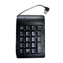 Upstart palm-sized TK-011 USB cable numeric keypad