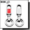 2014 new design fashion custom keyrings wholesale