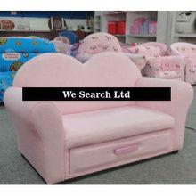 furniture 2 seat sofa