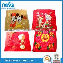 Comfortable kids blanket fabric