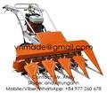 آلة حصاد الأرز الآلة