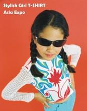 Fashionable Kids T-Shirts
