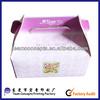 chinese take away food packaging paper box