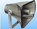 HS158 Square PA horn 2014 popular outdoor vibrating speaker 25 watt