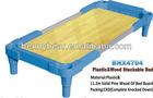 Nursery School Furniture Kids Plastic Bed Stackable