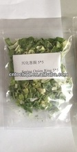 dehydrated spring onions ring 2015 price