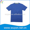 2014 HOT SLAE Free logo design golds gym t shirt/ wholesale slim fit t shirt for men/wholesale gym shirt
