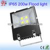 30w high lumen high power rgb 30w led flood light 70w 80w 12v