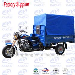2014 alibaba website hot sales 150cc 200cc cargo trike made in china
