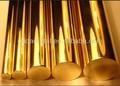 c46400 barra di ottone in magazzino