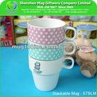 Stackable Ceramic Coffee Mug