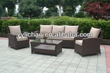 synthetic rattan garden line patio furniture
