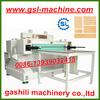 Factory price GLJ1250A glue bakelite plate sawing cutter