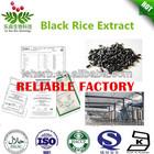 Organic Black Rice Extract Cyanidin-3-glucosides (C3G)