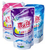 Fashioned detergent packaging custom bags plastic bags wholesale stand up spout pouch