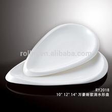 2014 new product hotel and restaurant plain white nice shape ceramic wedding charger plates