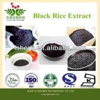 black rice extract supplement Cyanidin-3-glucosides (C3G)