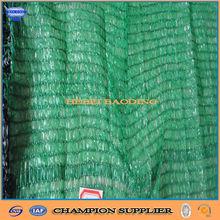 30% pe green shade cloth soil use