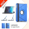 New arriving For iPad Air rotating flip case