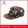 OEM Floral Fabric 5 Panel Camper Caps/Hats Leather Indentation Logo Front Five Panels Cap And Hat 2014 Hot Sale