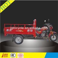 China economical trike three wheel motorcycle