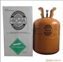 Mixed Refrigerant gas R 404a 10.9kg cylinder hot sale