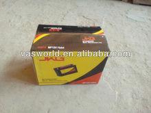 DIN75MF 12V75AH storage battery bumper car