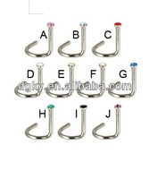 Customized nose studs fancy nose ring jewelry